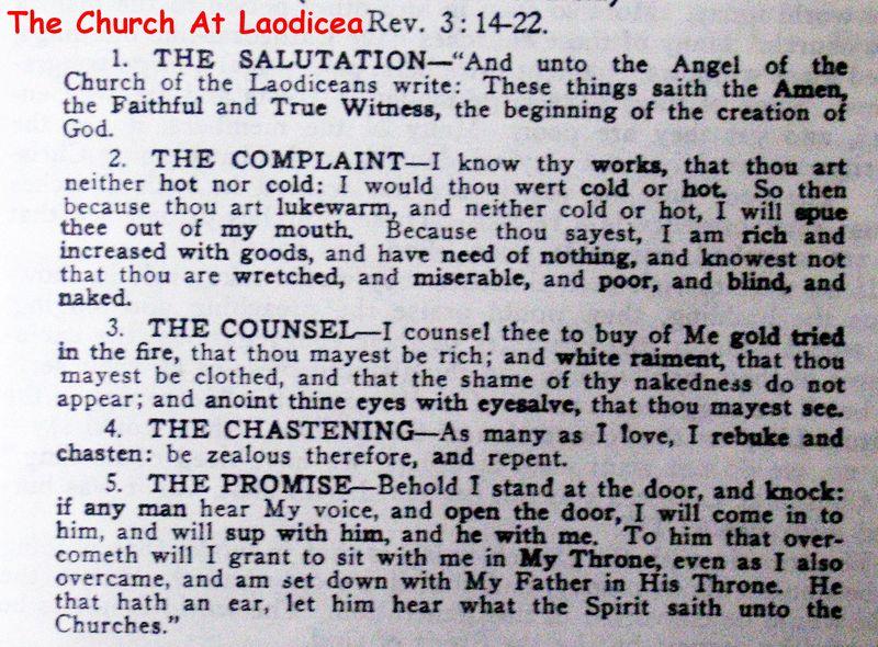 Laodicea Church